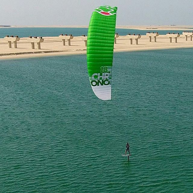 Jebel Ali Kite spot